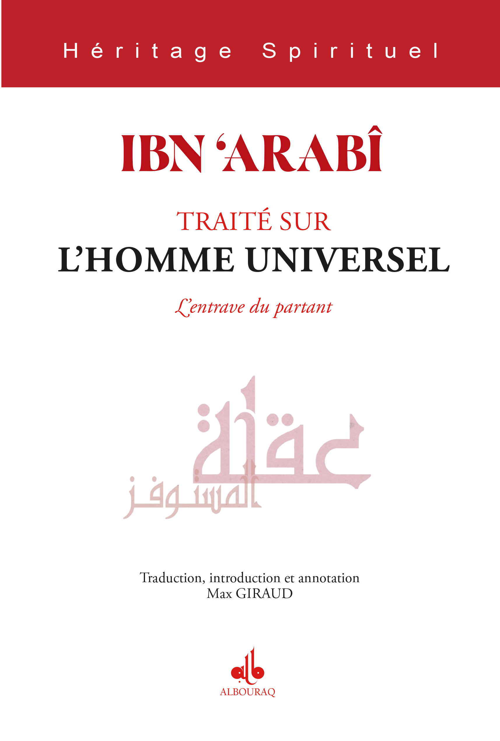 TRAITE SUR L HOMME UNIVERSEL: L'ENTRAVE DU PARTANT