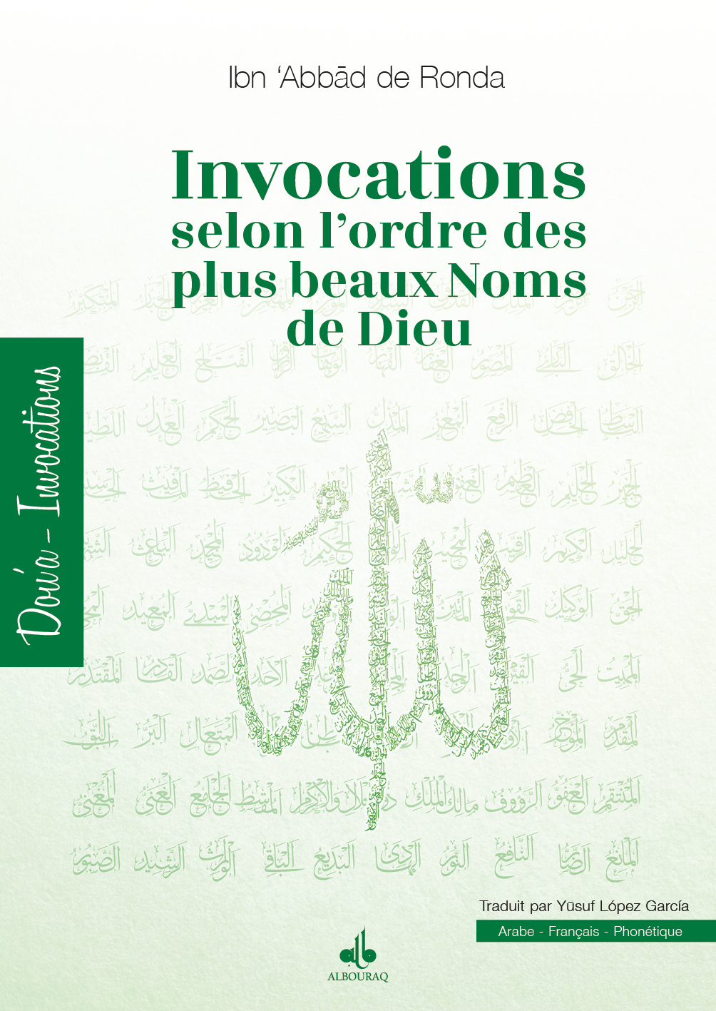 INVOCATIONS SELON L ORDRE DES PLUS BEAUX NOMS DE DIEU (ARABE -FRANCAIS - PHONETIQUE)