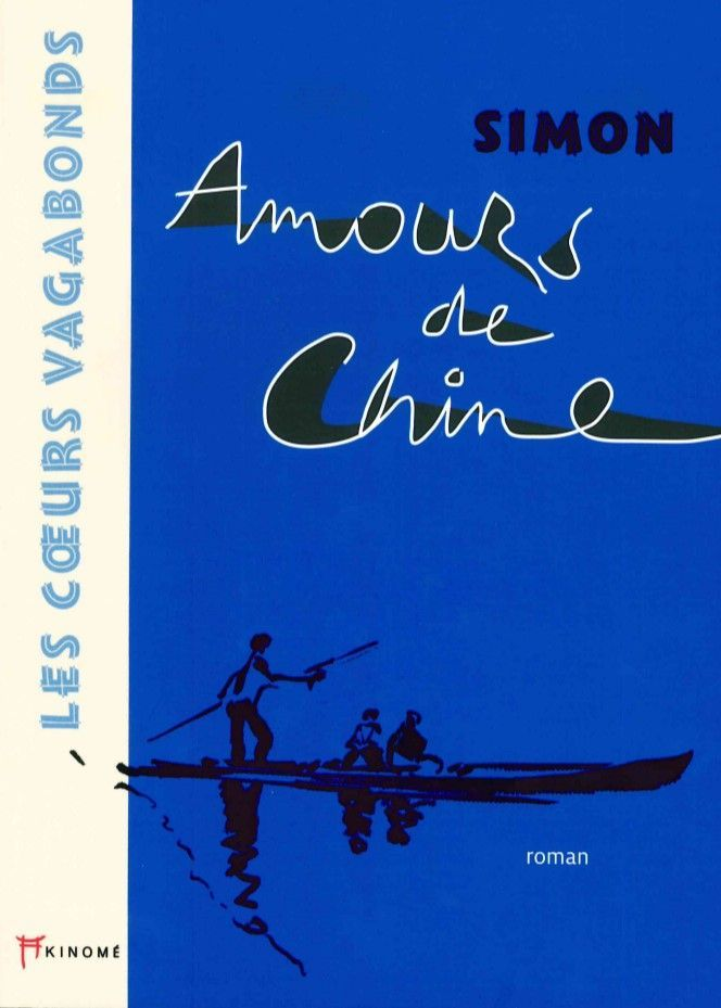AMOURS DE CHINE
