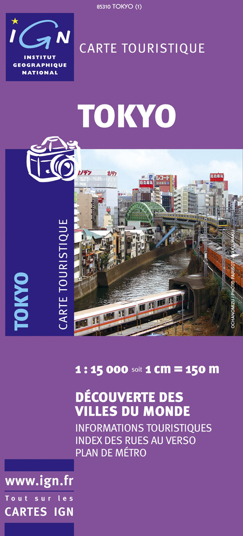 TOKYO  1/15.000
