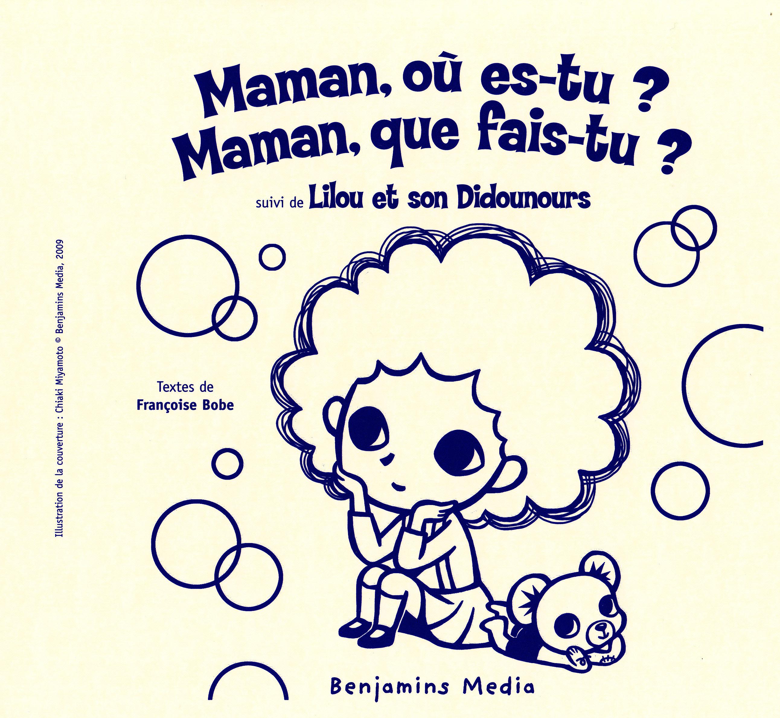 MAMAN, OU ES-TU ? MAMAN, QUE FAIS-TU ? (+CD +BRAILLE/GK)
