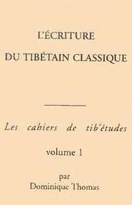 ECRITURE DU TIBETAIN - T.1 (K7)