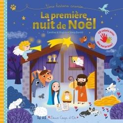 LA PREMIERE NUIT DE NOEL - UNE HISTOIRE ANIMEE