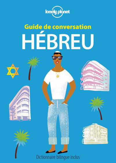 GUIDE DE CONVERSATION HEBREU 2ED