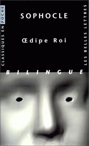OEDIPE ROI (CP24)