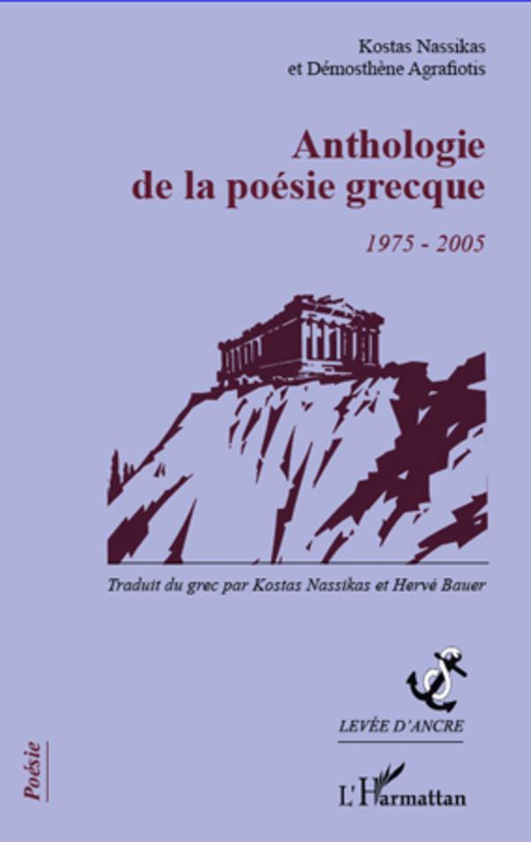 ANTHOLOGIE DE LA POESIE GRECQUE 1975 2005