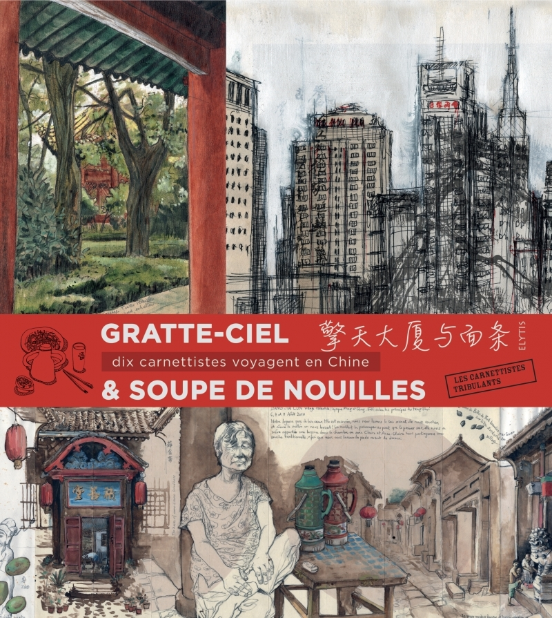 GRATTE-CIEL ET SOUPE DE NOUILLES
