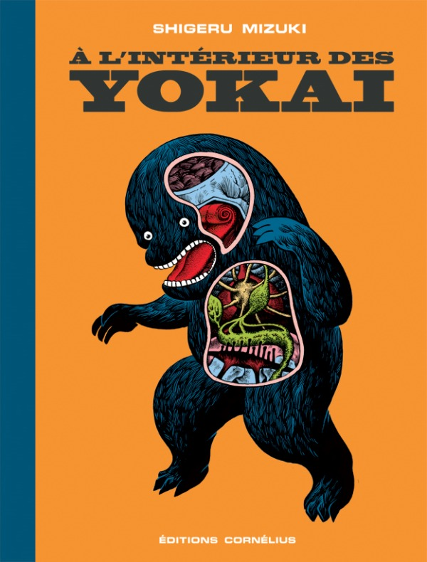 A L'INTERIEUR DES YOKAI