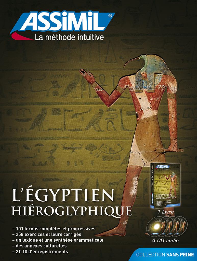 EGYPTIEN HIEROGLYPHIQUE