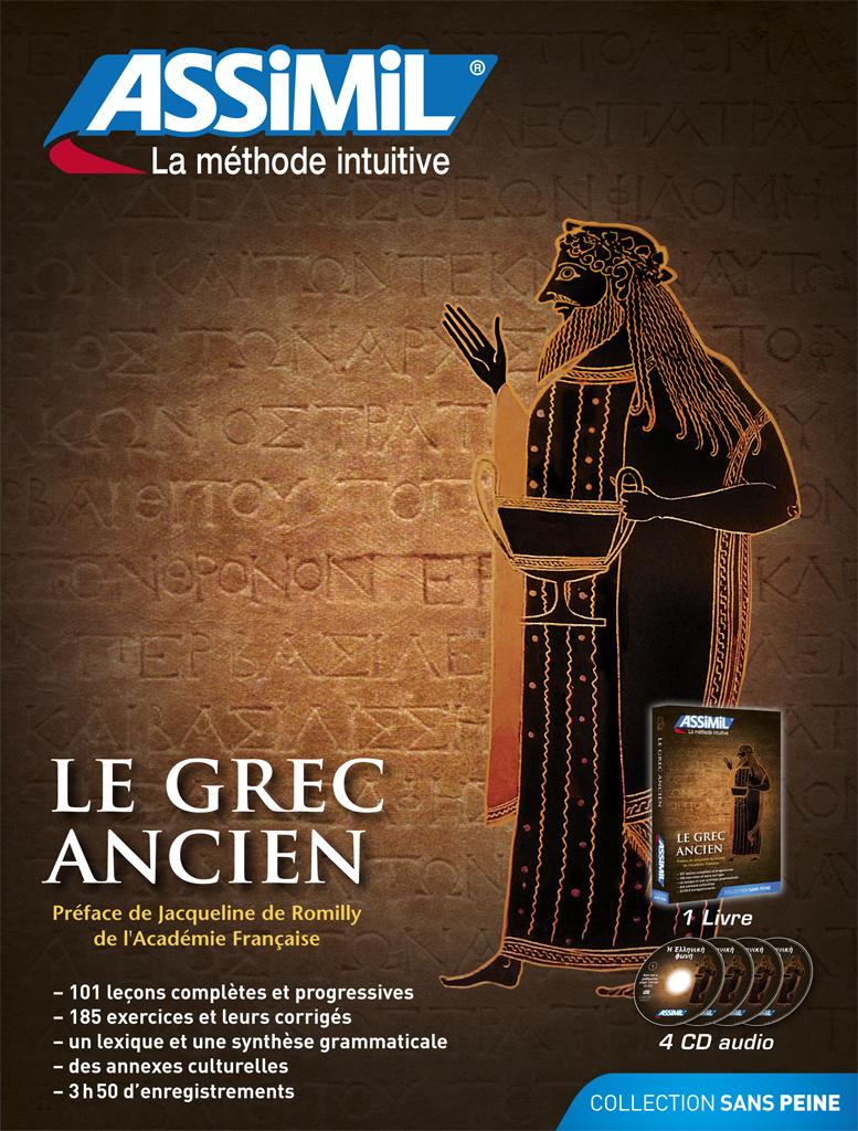 PACK CD GREC ANCIEN (NE)