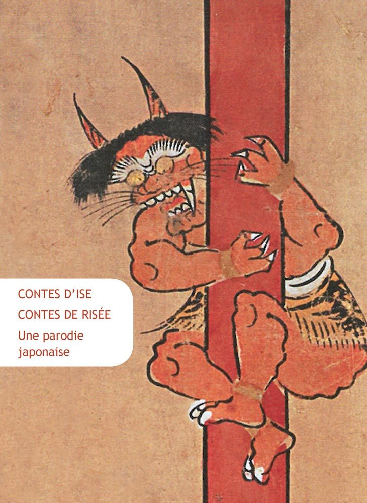 CONTES D'ISE CONTES DE RISEE