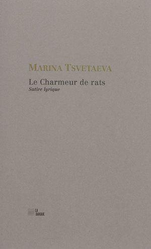 CHARMEUR DE RATS (LE)
