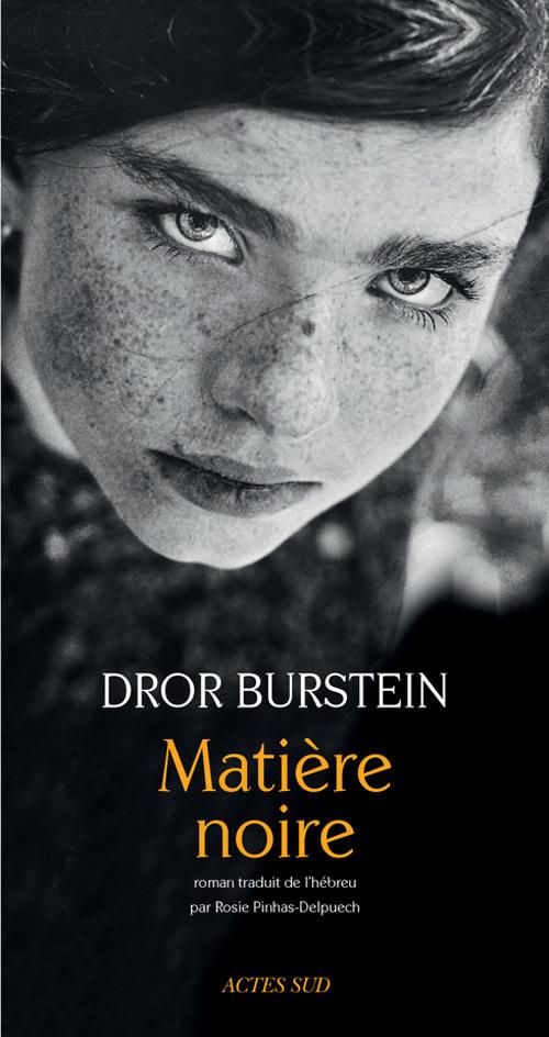 MATIERE NOIRE