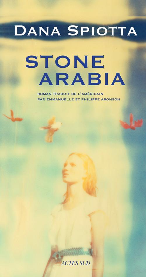 STONE ARABIA ROMAN