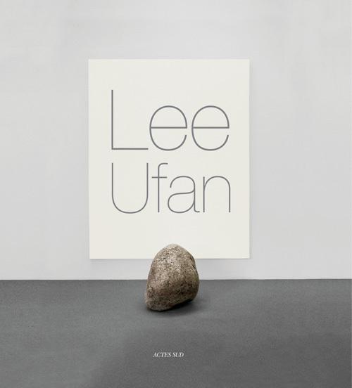 LEE UFAN (ANGLAIS)