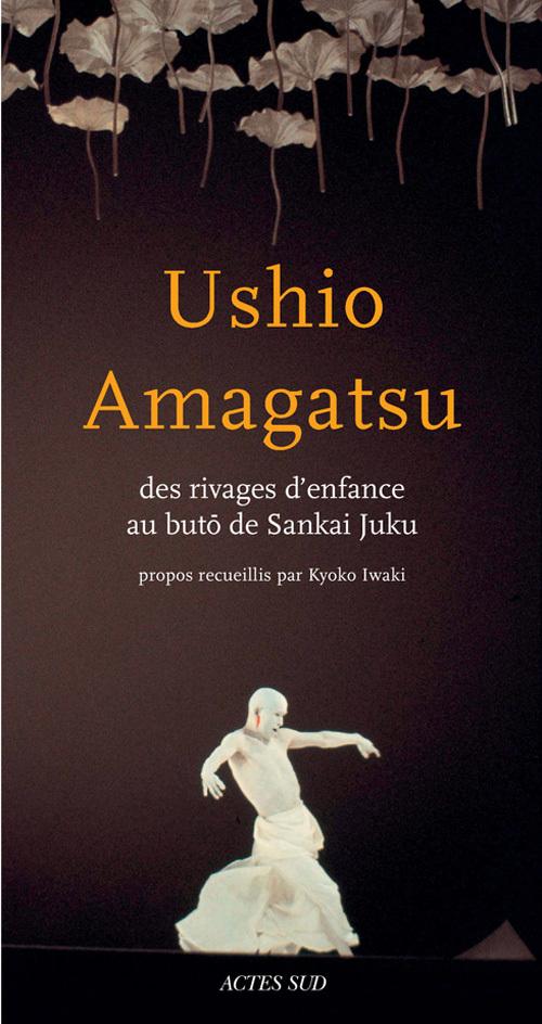 USHIO AMAGATSU