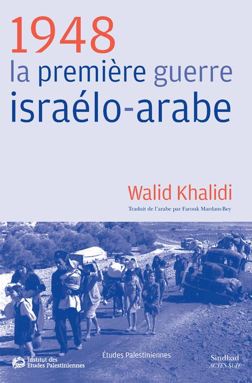1948 LA PREMIERE GUERRE ISRAELO-ARABE
