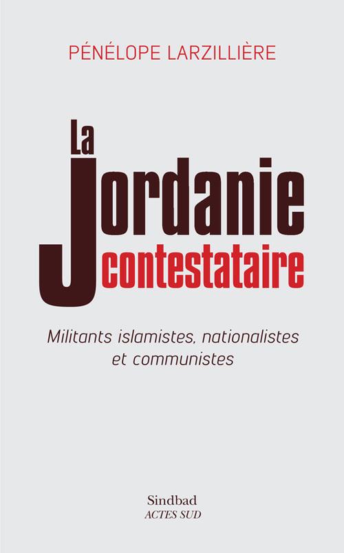 LA JORDANIE CONTESTATAIRE