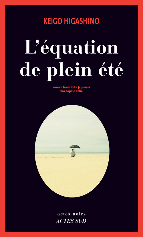 L'EQUATION DE PLEIN ETE