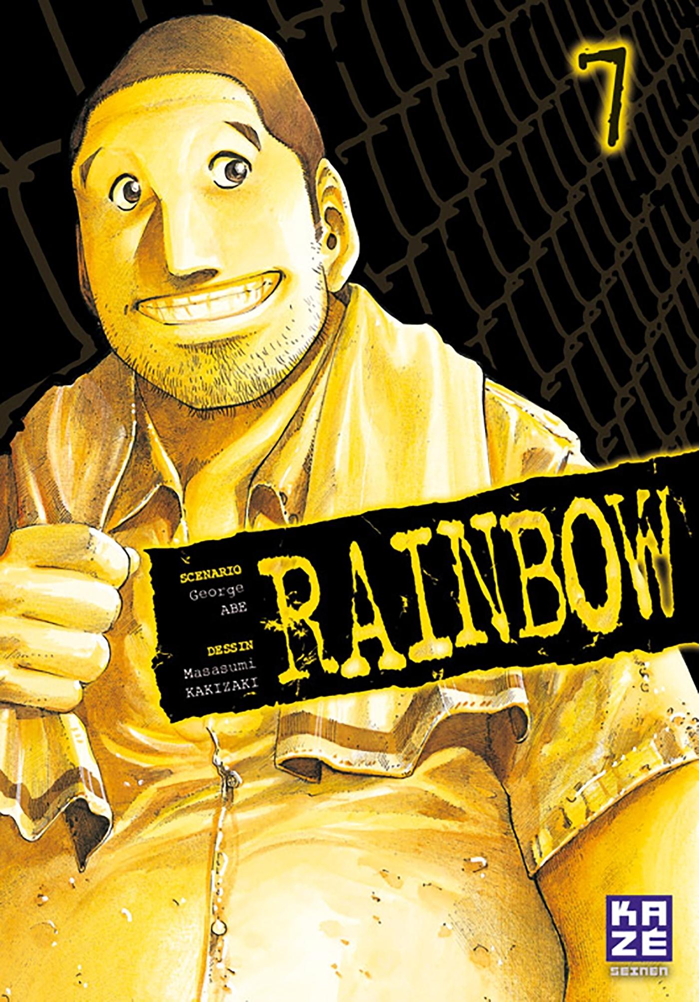 RAINBOW T07