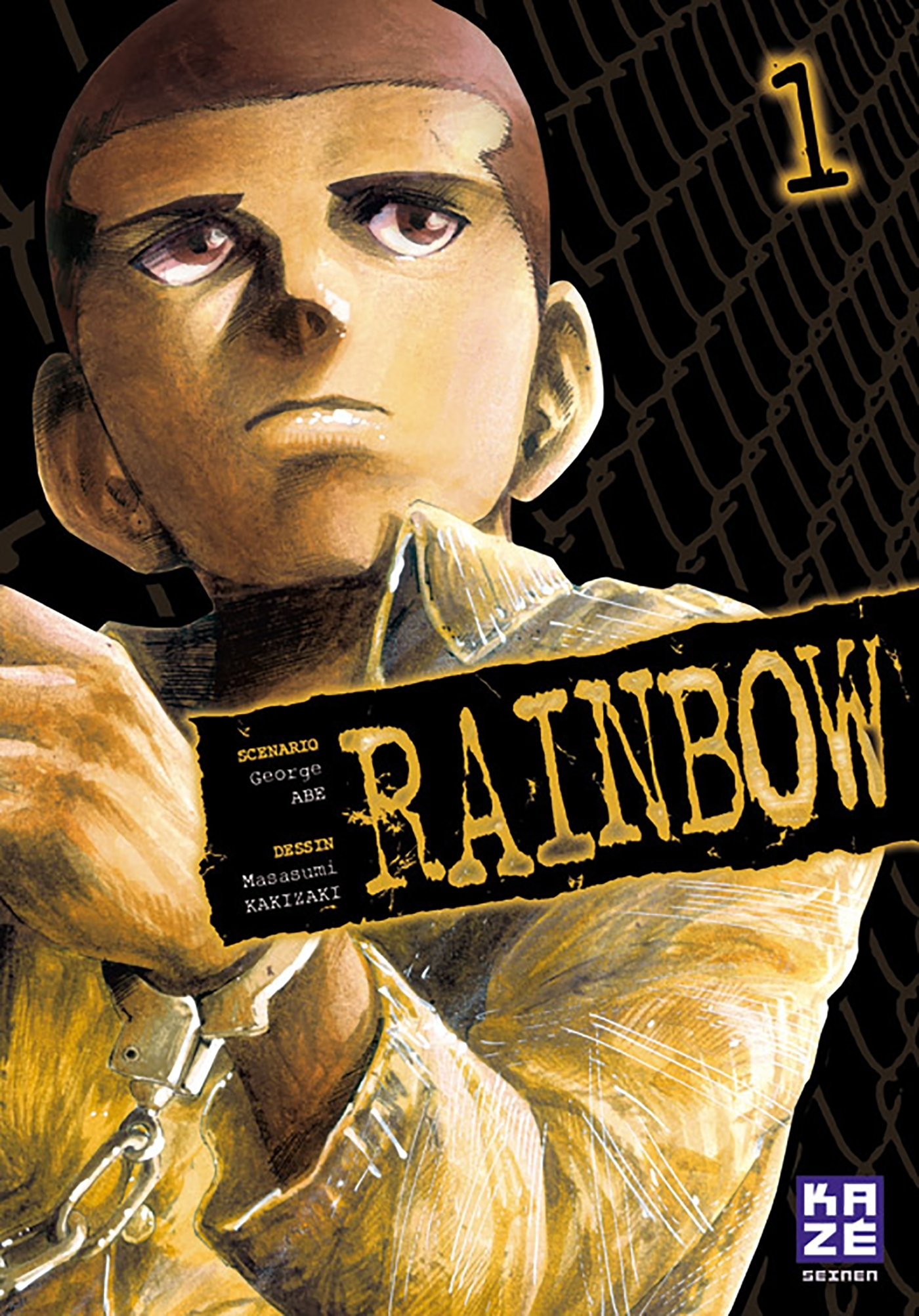 RAINBOW T01
