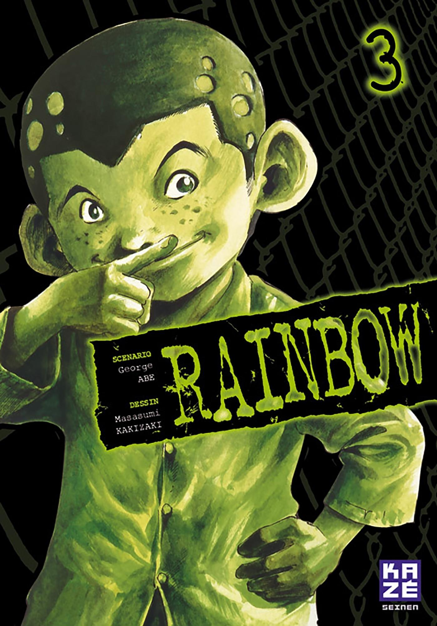 RAINBOW T03