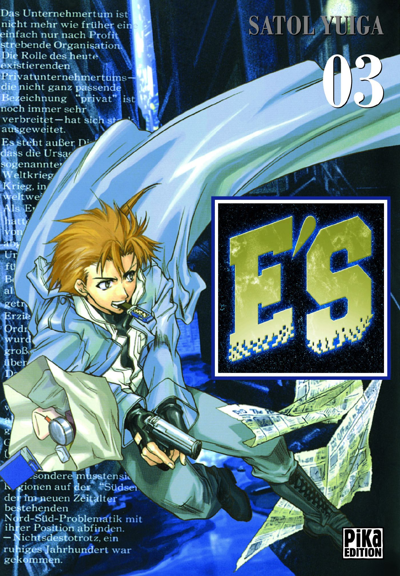 E'S T03