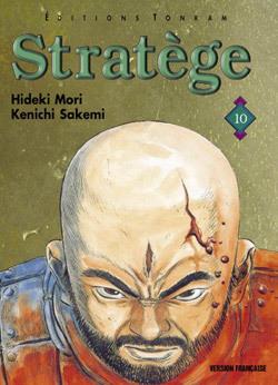 STRATEGE -TOME 10-