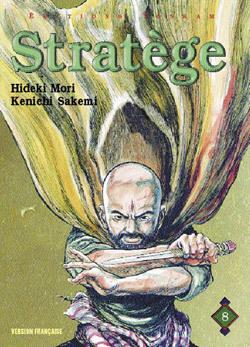 STRATEGE -TOME 08-