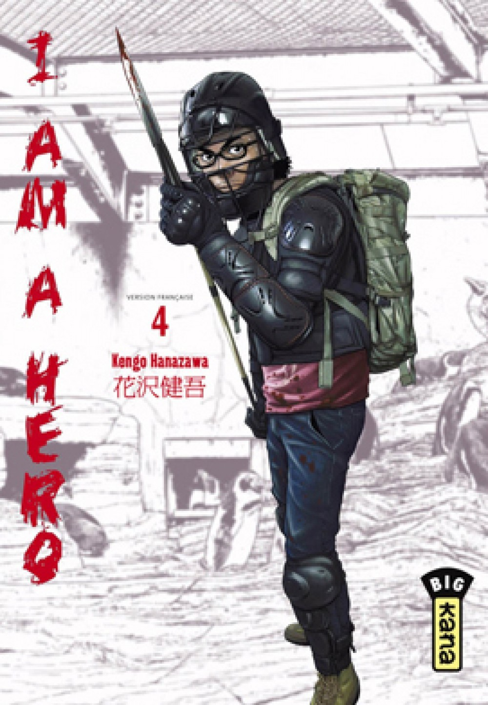 I AM A HERO T4