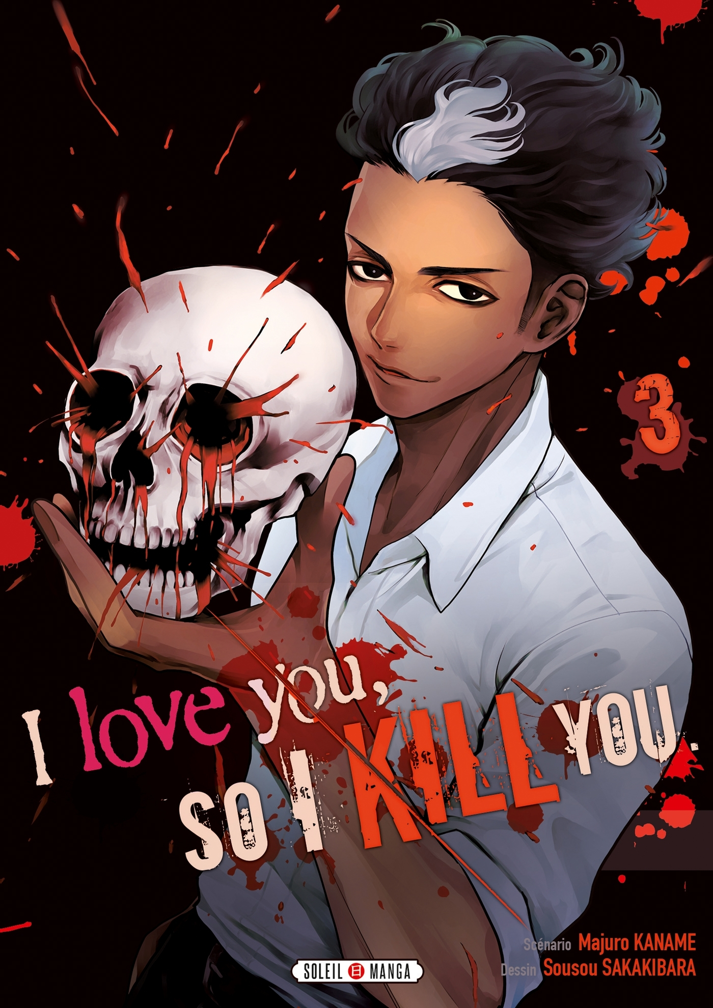 I LOVE YOU SO I KILL YOU 03