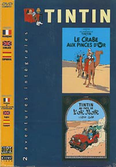 TINTIN AU PAYS DE L'OR NOIR - LE CRABE AUX PINCES D'OR DVD + 1 P'TIT DVD