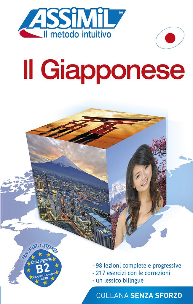 VOLUME GIAPPONESE 2015