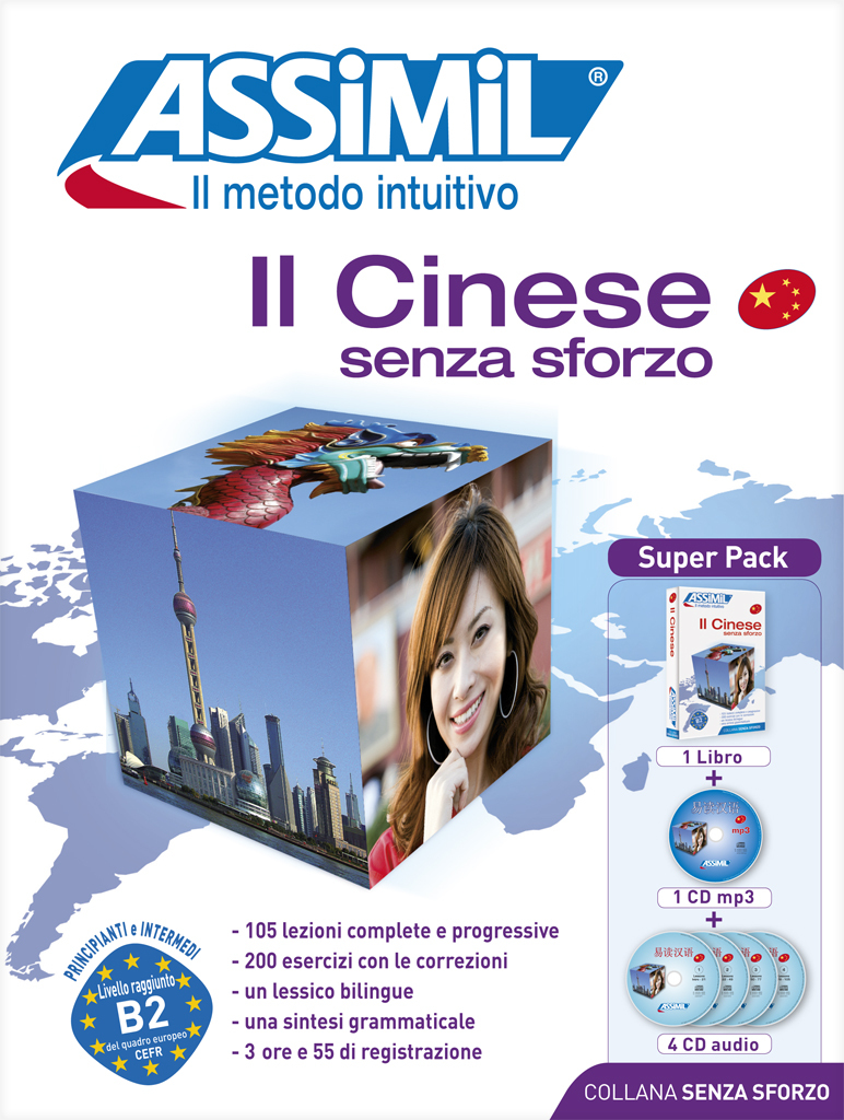 SUPERPACK IL CINESE SENZA SFORZO