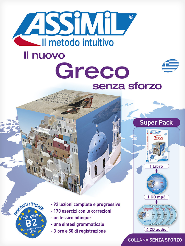 SUPERPACK NUOVO GRECO S.S.