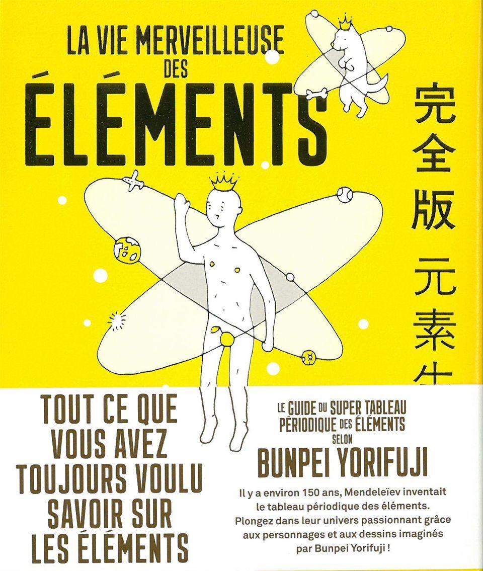 VIE MERVEILLEUSE DES ELEMENTS (LA)