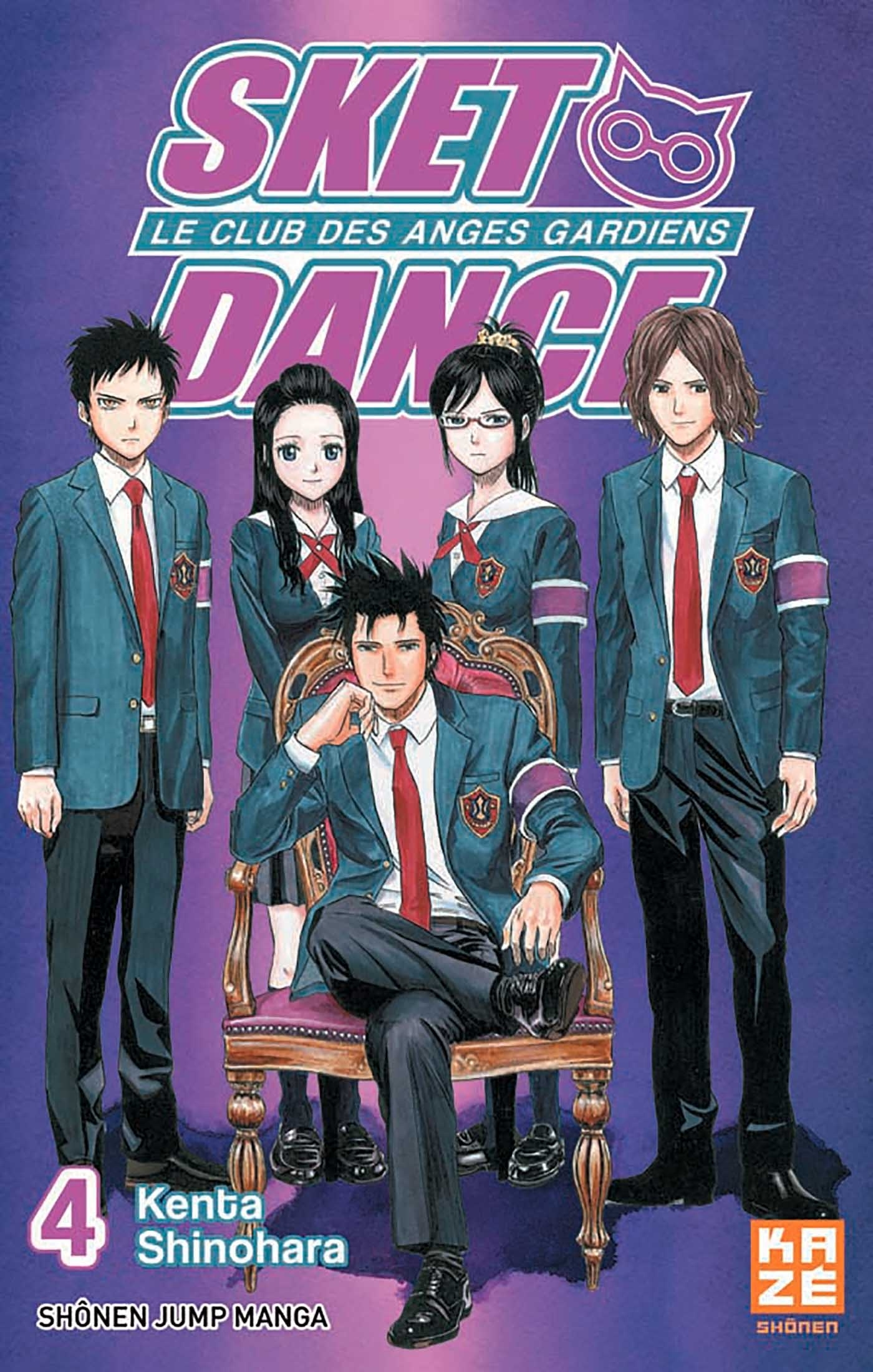SKET DANCE T04