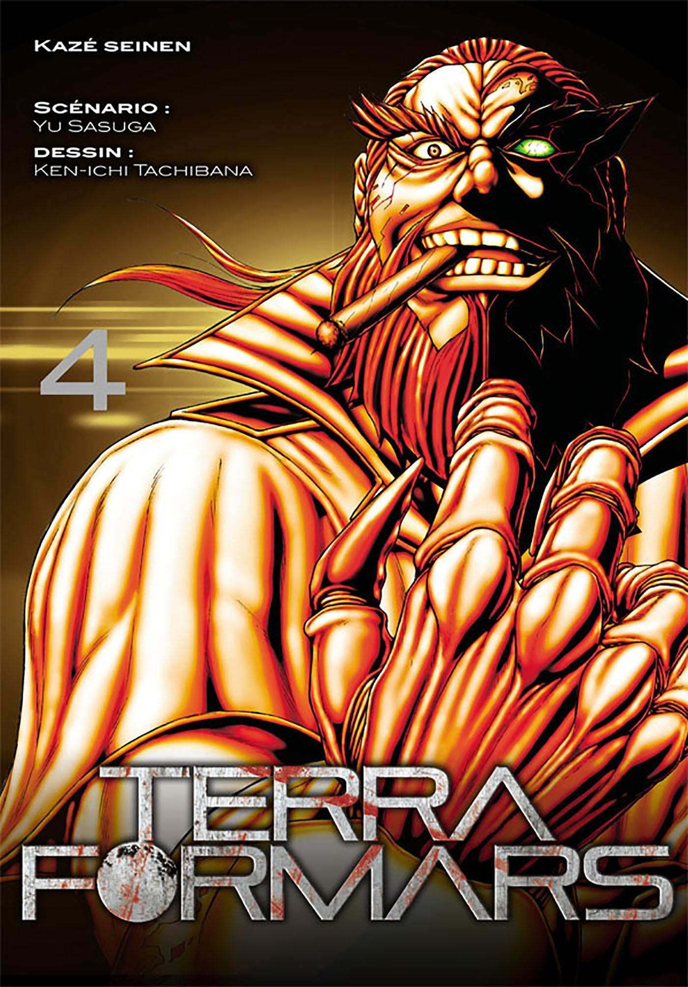 TERRA FORMARS T04