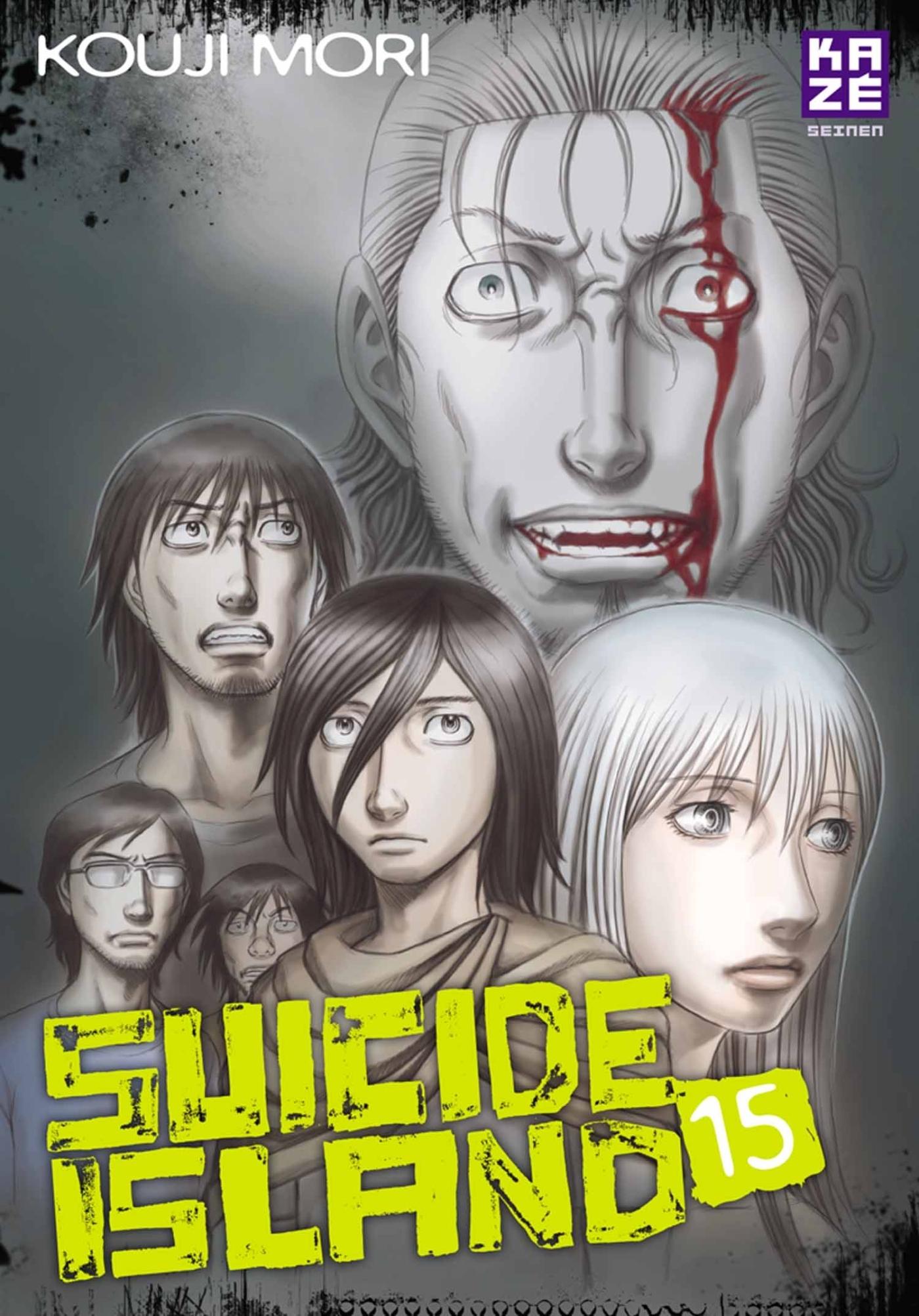 SUICIDE ISLAND T15