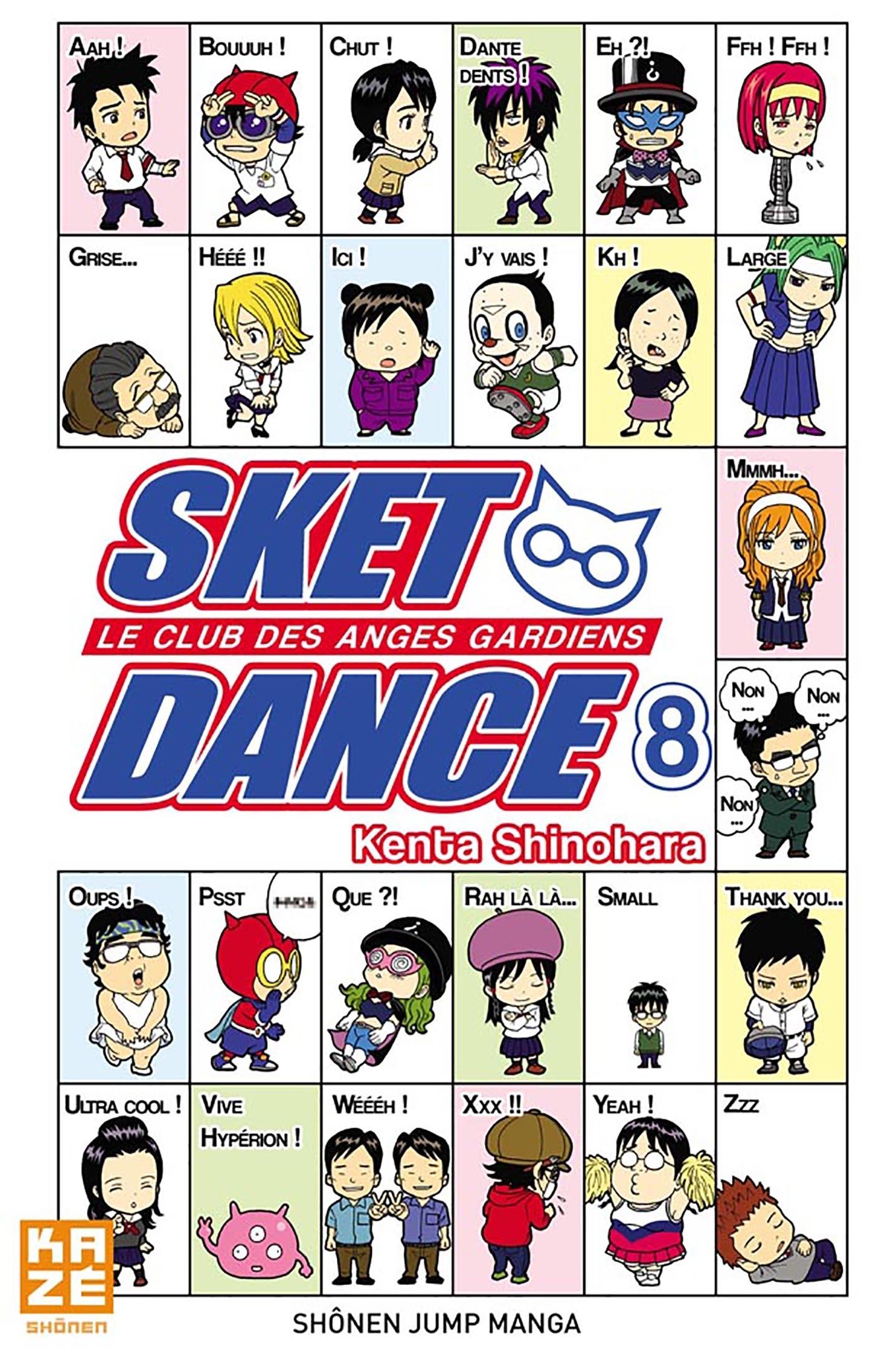 SKET DANCE T08