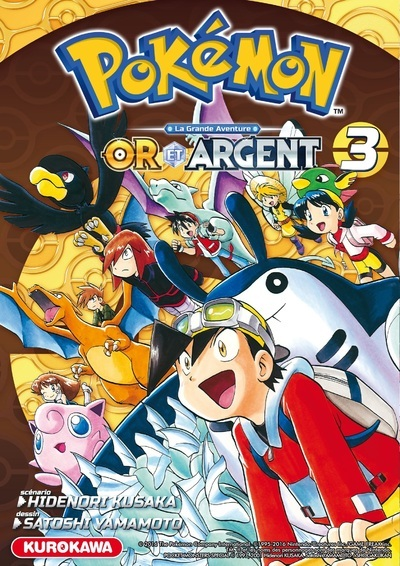 POKEMON OR ET ARGENT - TOME 3