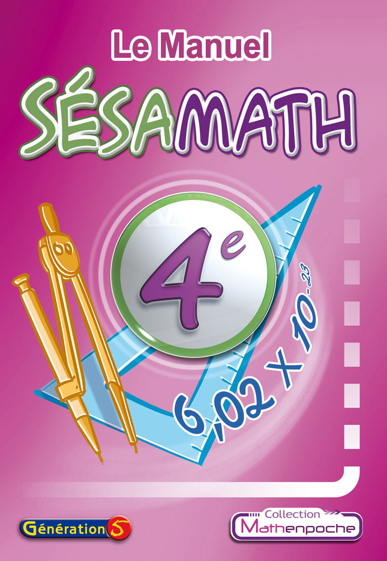 MANUEL SESAMATH 4EME (EDITION 2007)