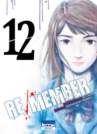 RE/MEMBER T12