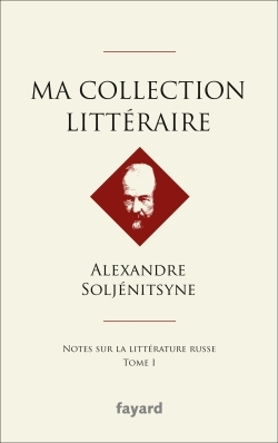 MA COLLECTION LITTERAIRE