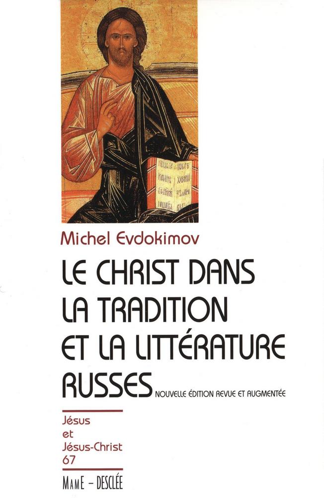 Le Christ dans la tradition et la littérature russes, JJC 67