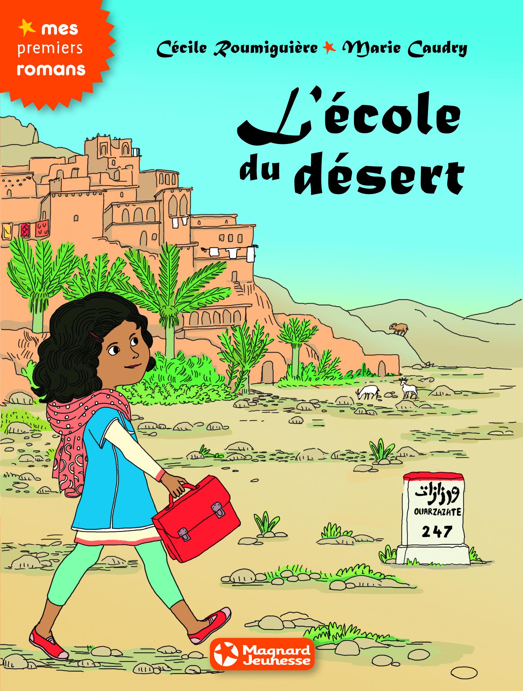 ECOLE DU DESERT (L)