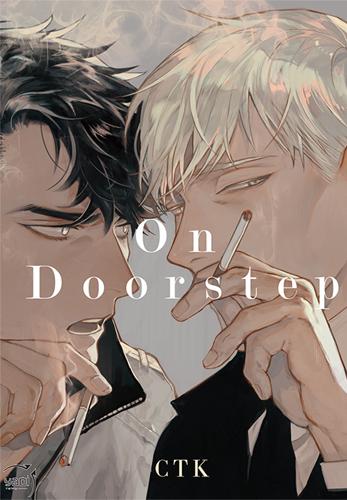 ON DOORSTEP