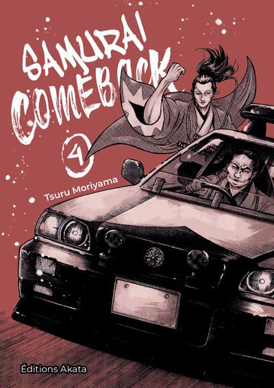 SAMURAI COMEBACK - TOME 4 - VOL04