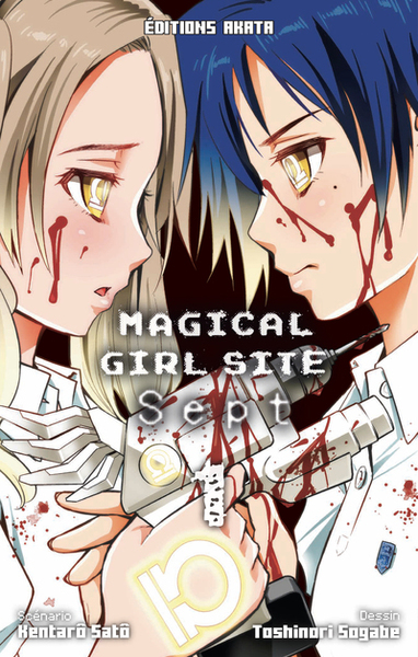 MAGICAL GIRL SITE - SEPT - TOME 1 - VOL01