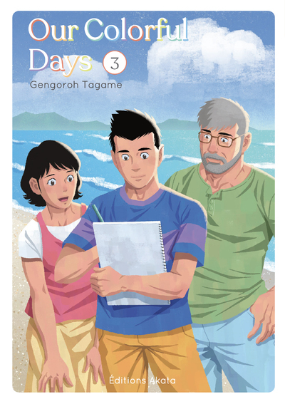 OUR COLORFUL DAYS - TOME 3 - VOL03